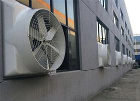 食品工厂通风降温
