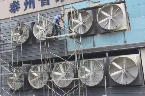 苏州旺成高压风机设备,引领风机设备方案新市场